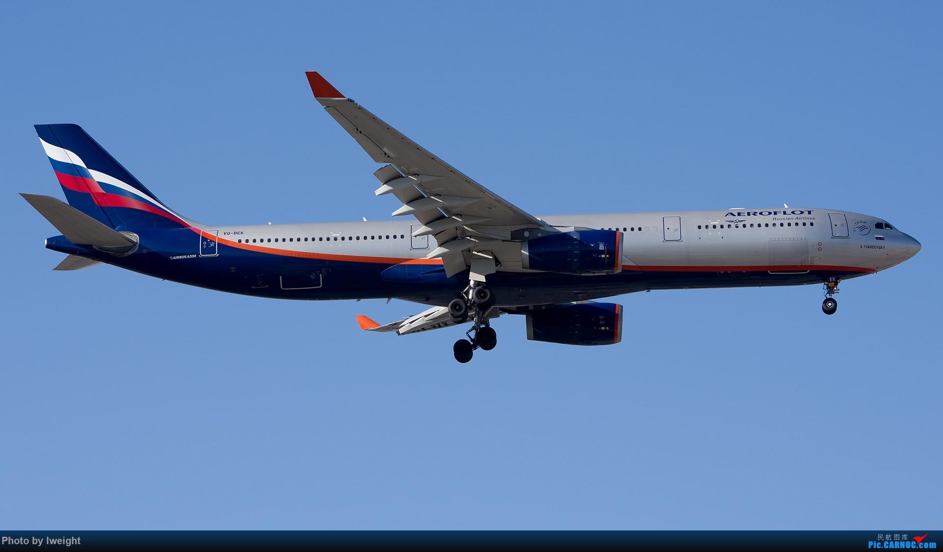 Re:[原创]又见蓝月亮 AIRBUS A330-300 VQ-BEK 中国北京首都国际机场