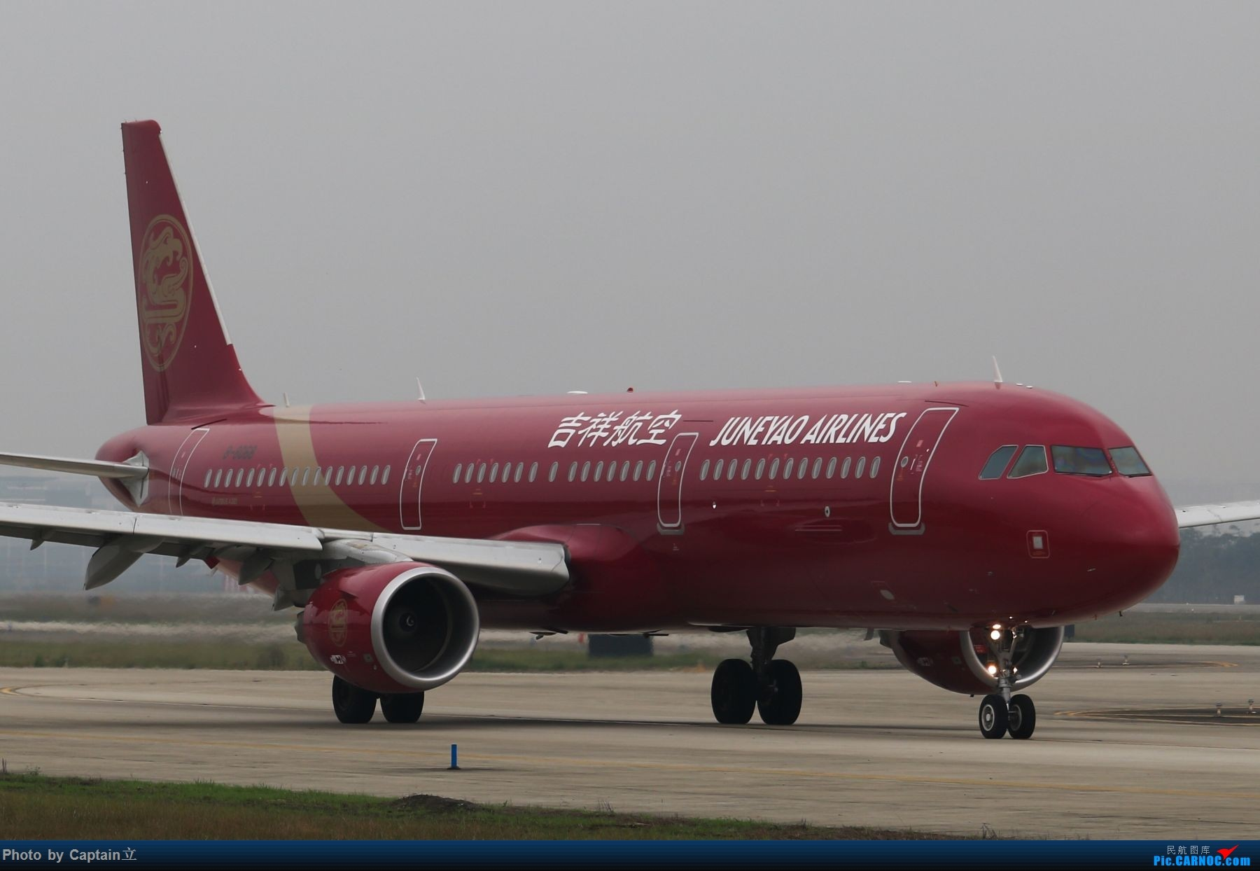 Re:双流的绝版视角(基本上),现在终于有时间发出来了。(1800*1200) AIRBUS A321-200 B-8068 中国成都双流国际机场