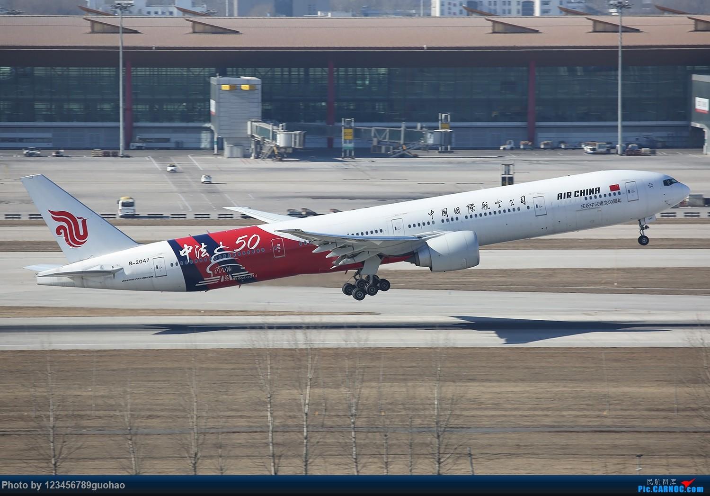 [原创]珍惜PEK拍机点儿 BOEING 777-300ER B-2047 北京首都机场