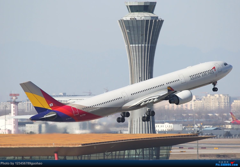 Re:[原创]珍惜PEK拍机点儿 AIRBUS A330-300 HL7792 北京首都机场