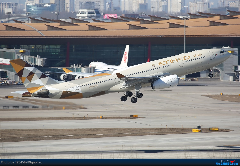 Re:[原创]珍惜PEK拍机点儿 AIRBUS A330-200 A6-EYD 北京首都机场