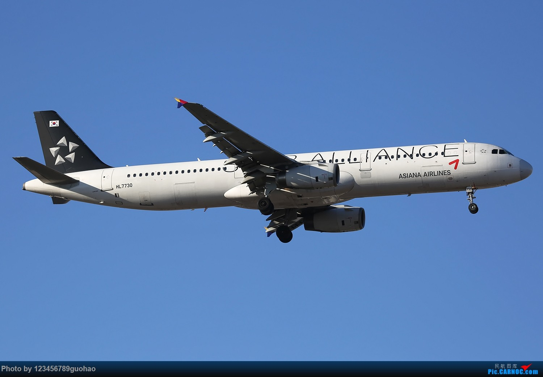 Re:[原创]珍惜PEK拍机点儿 AIRBUS A321 HL7730 北京首都机场