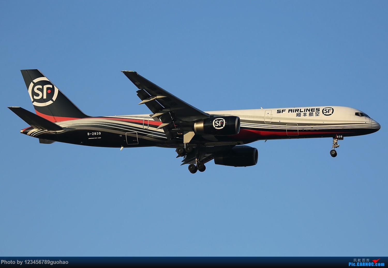 [原创]杂图一批 BOEING 757-200 B-2839 北京首都机场