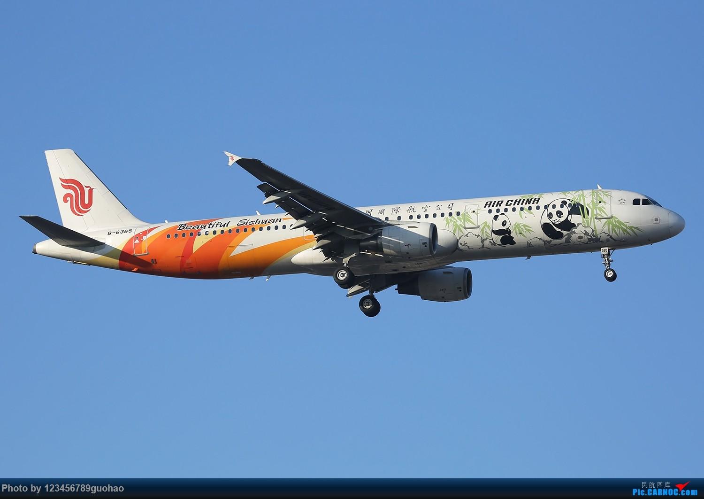 Re:[原创]杂图一批 AIRBUS A321-200 B-6365 北京首都机场