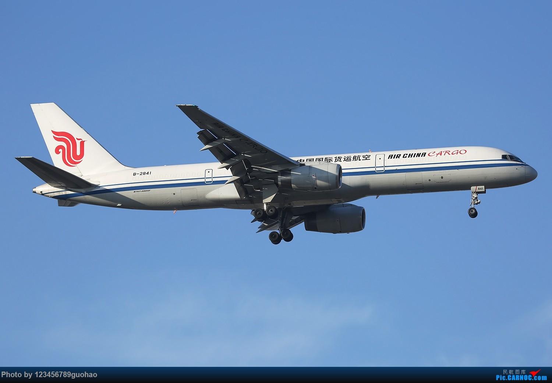 Re:[原创]杂图一批 BOEING 757-200 B-2841 北京首都机场