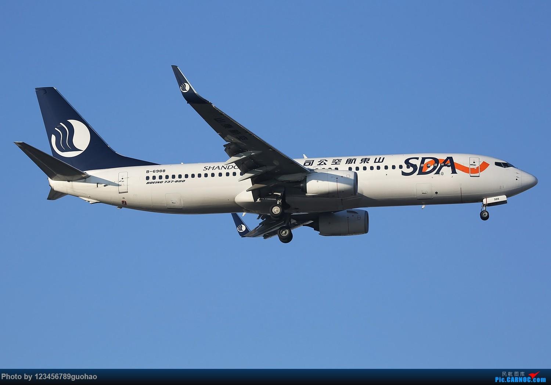 Re:[原创]杂图一批 BOEING 737-800 B-6988 北京首都机场