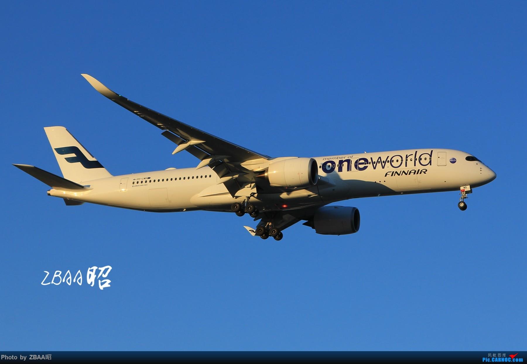 [原创]迟到贴 芬兰航空ow,阿提哈德蓝月亮,接他们来送他们走 AIRBUS A350-900 OH-LWB 中国北京首都国际机场