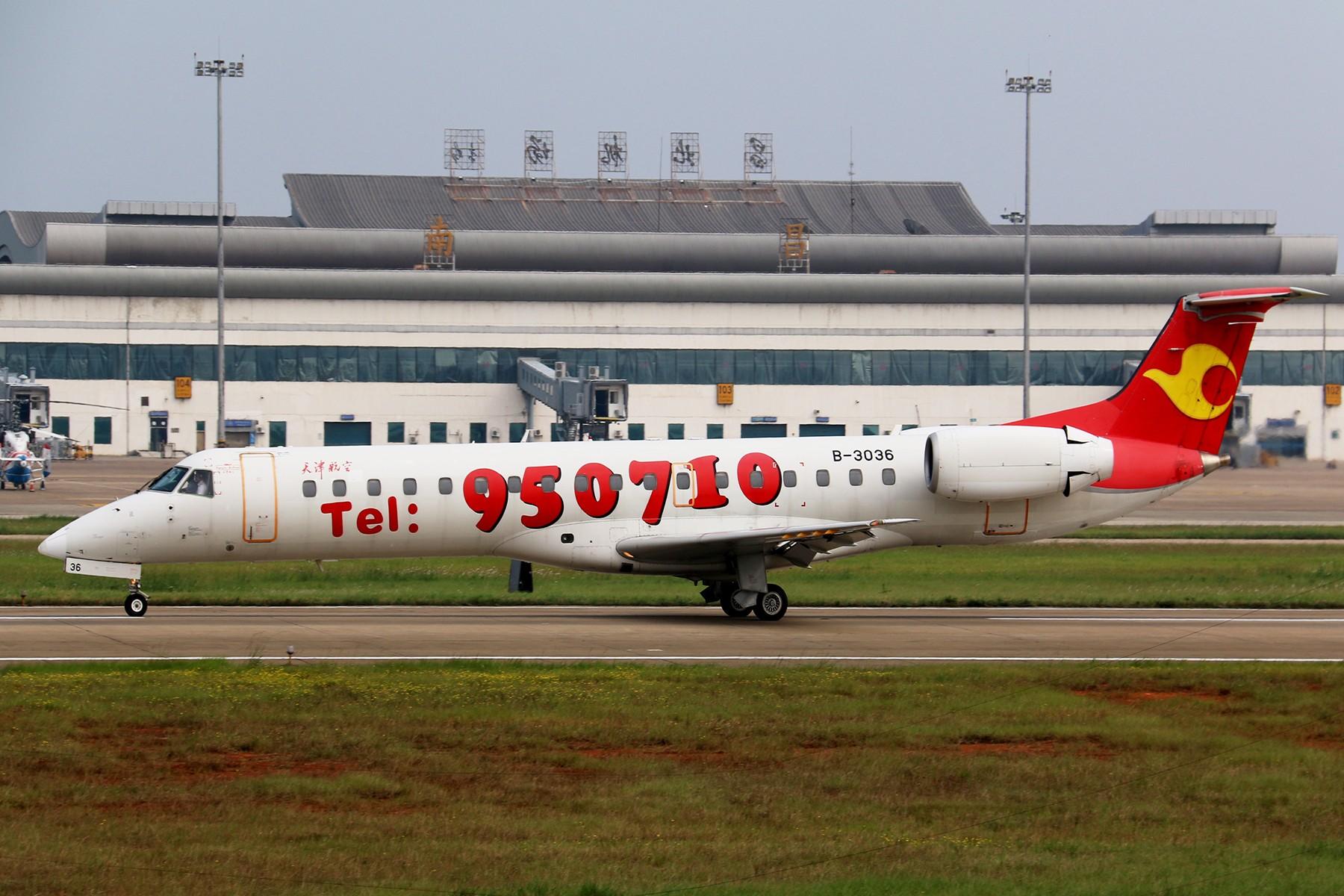[原创]【烂天】天津航空小铅笔彩绘 EMBRAER ERJ-145 B-3036 中国南昌昌北国际机场