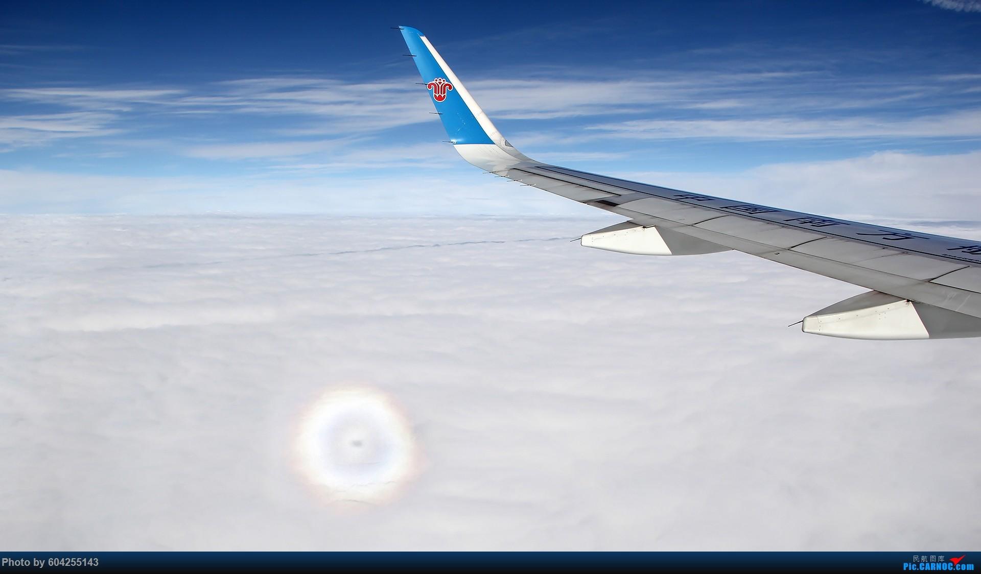 [原创][DLC]。。。透过机窗看世界。。。