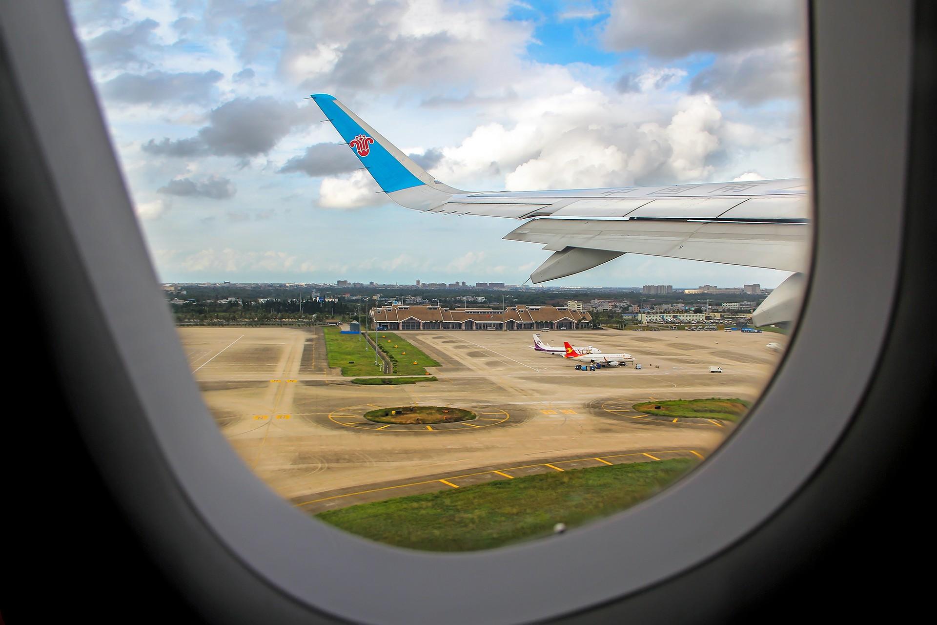 Re:[原创][DLC]。。。透过机窗看世界。。。    中国海口美兰国际机场