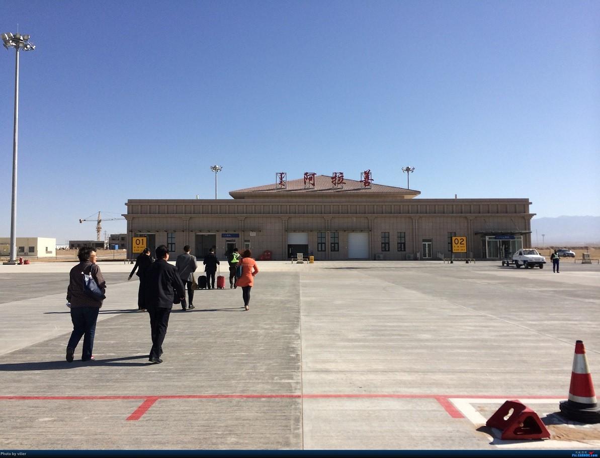 Re:内蒙古16个机场的小总结