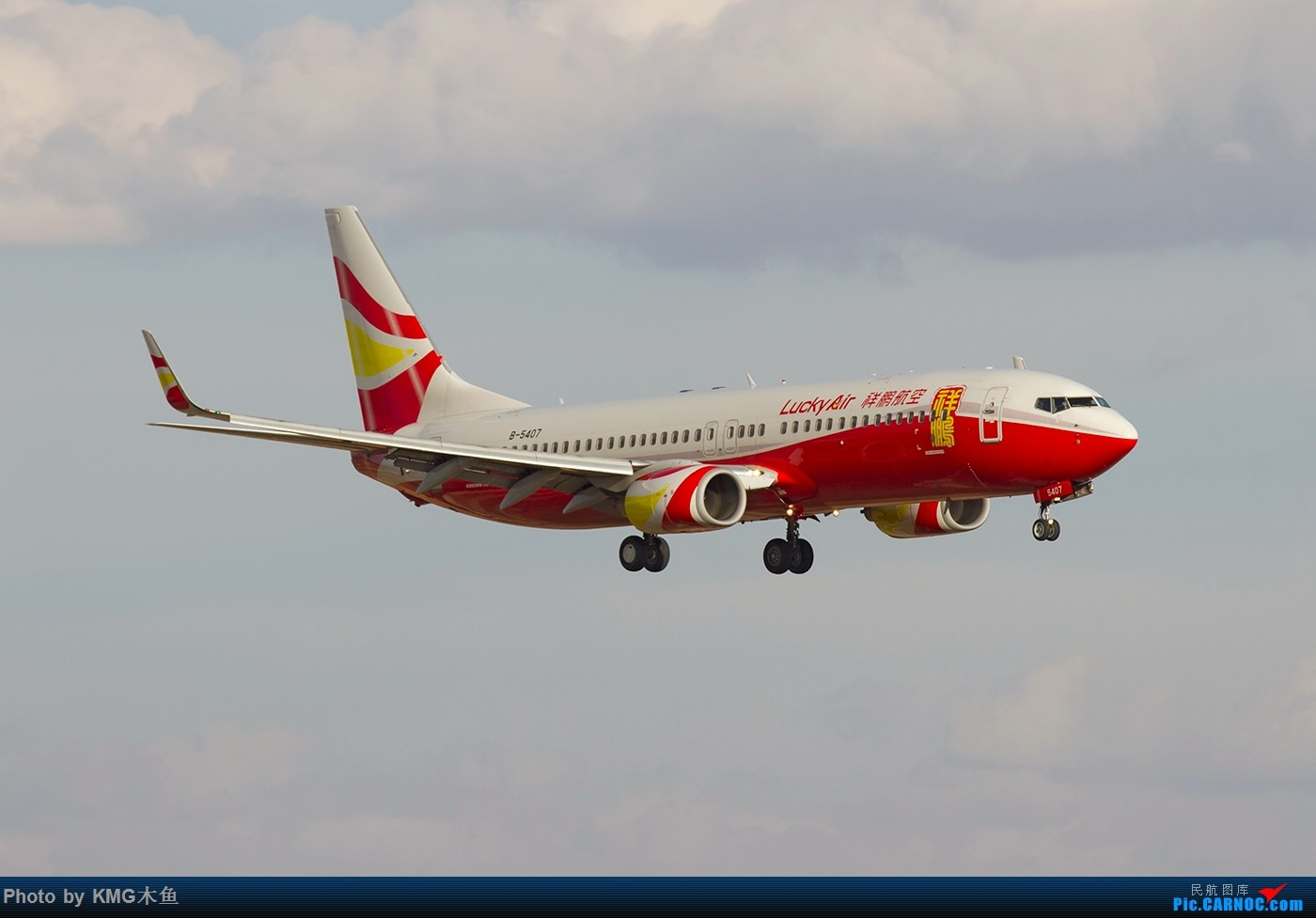 [原创]【昆明飞友会-KMG木鱼】在长水国际机场,遇见英航云南,还是落地的 BOEING 737-800 B-5407 中国昆明长水国际机场