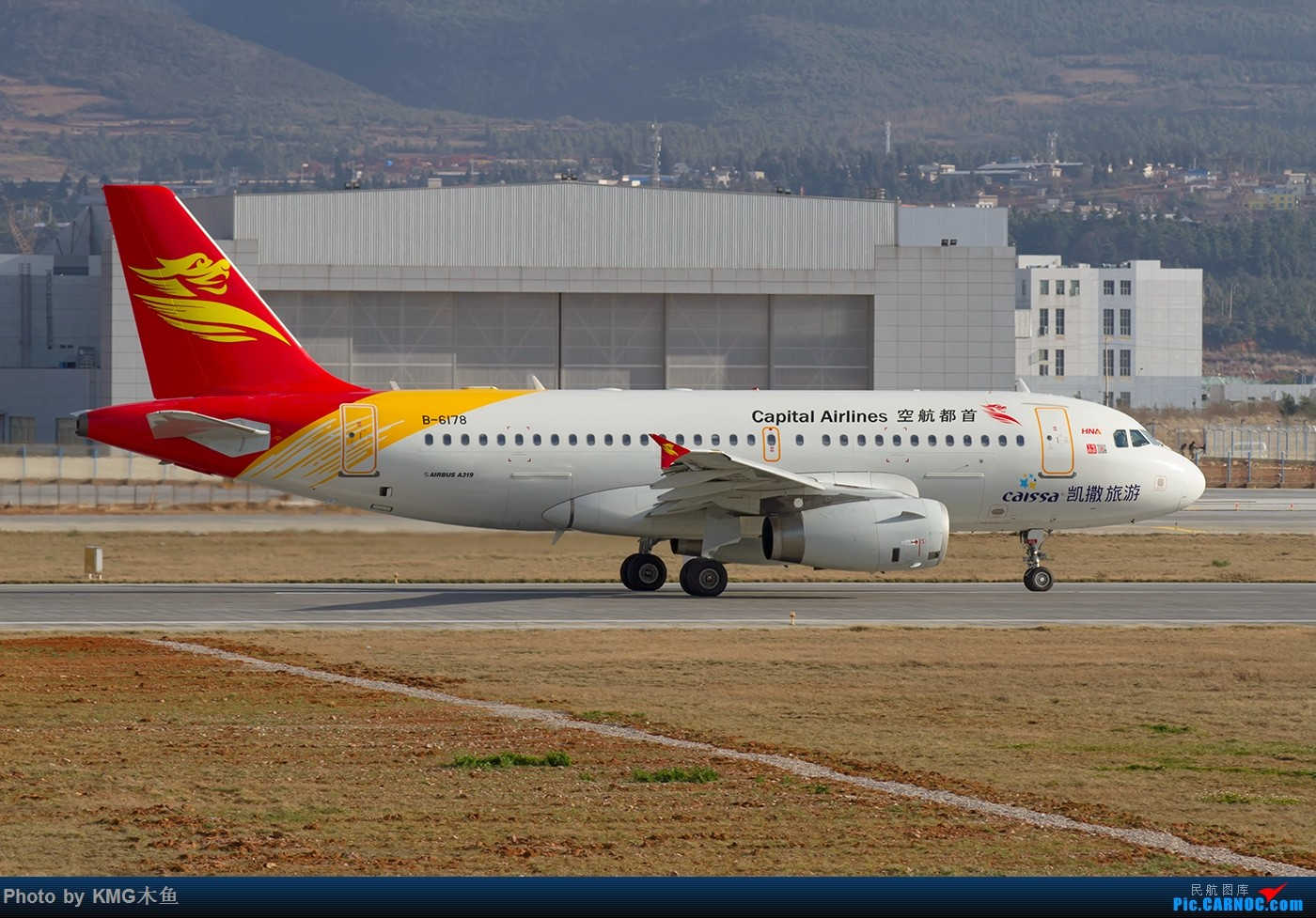 Re:[原创]【昆明飞友会-KMG木鱼】在长水国际机场,遇见英航云南,还是落地的 AIRBUS A319-100 B-6178 中国昆明长水国际机场