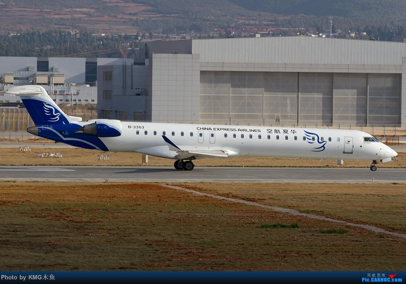Re:[原创]【昆明飞友会-KMG木鱼】在长水国际机场,遇见英航云南,还是落地的 BOMBARDIER CRJ900NG B-3363 中国昆明长水国际机场