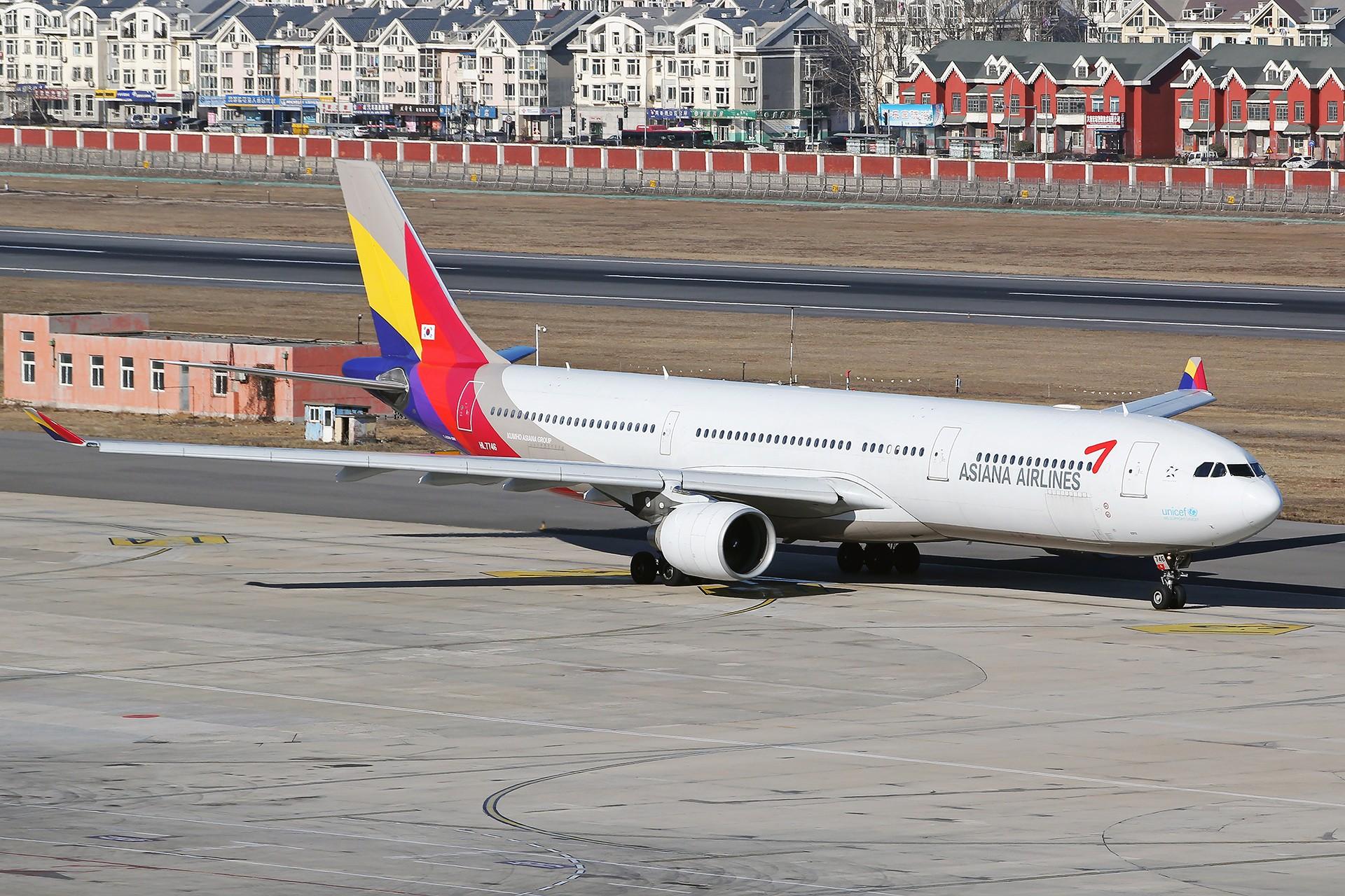 [原创][DLC]。。。韩亚330-300。。。 AIRBUS A330-300 HL7746 中国大连国际机场