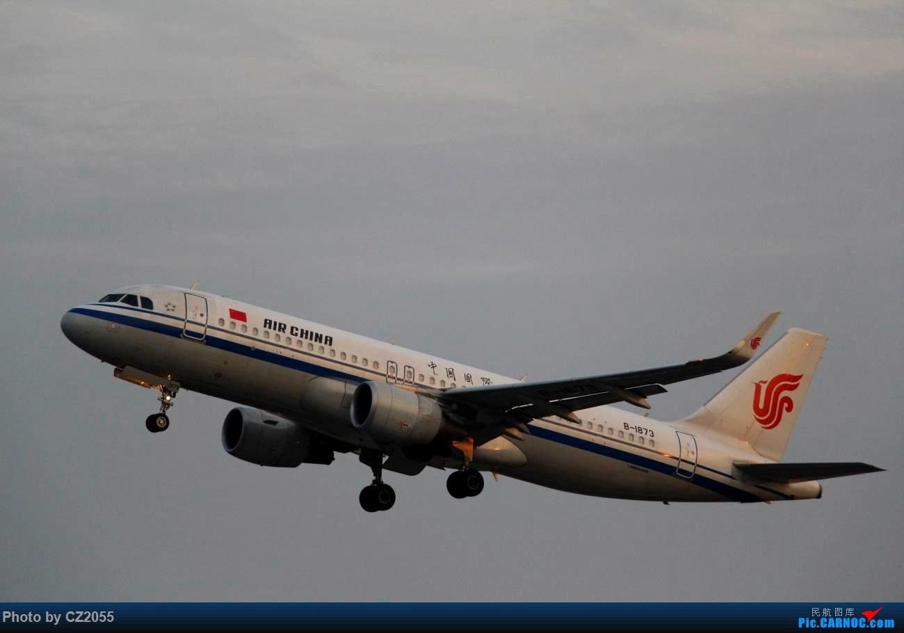 Re:[原创]Re:[原创]【广东青少年拍机小队】【C-Z-2055】2016第一拍,元旦快乐! AIRBUS A320-200 B-1873 中国广州白云国际机场