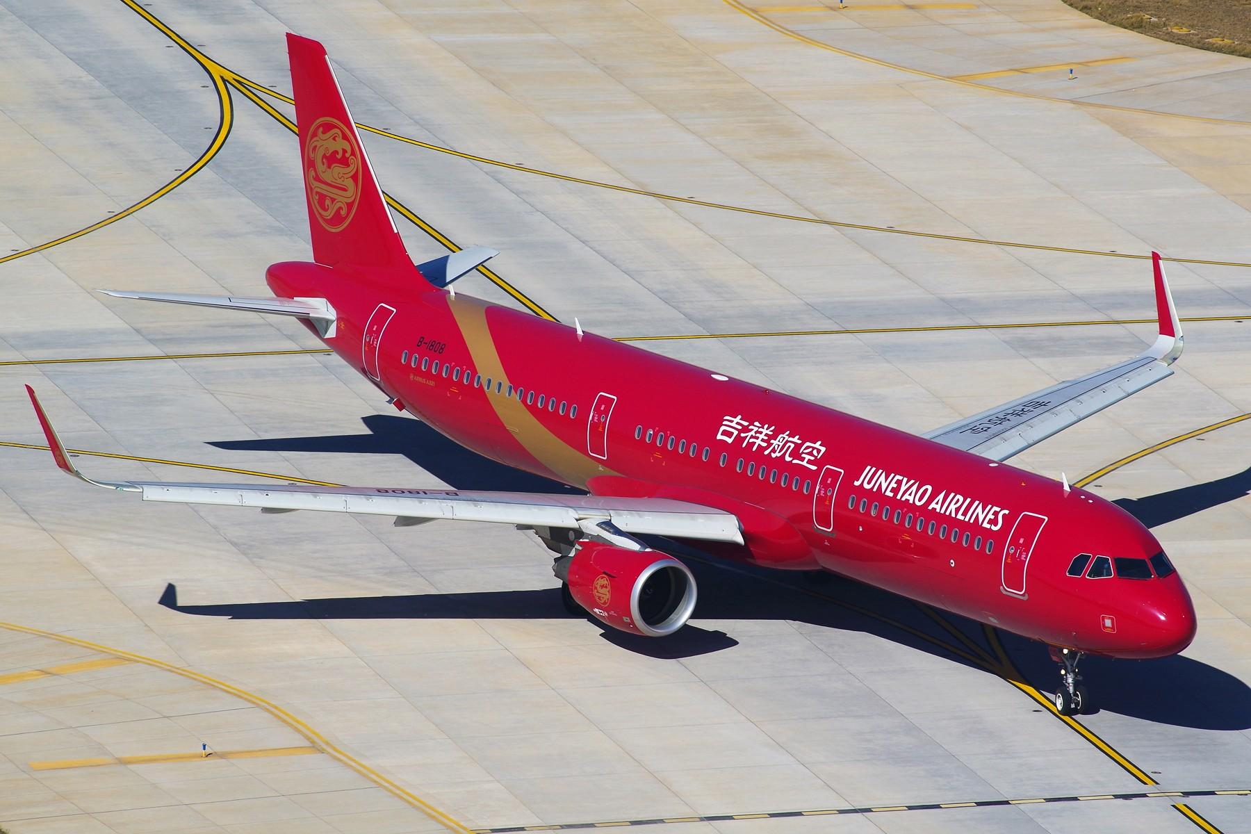 [原创][吉祥航空年度摄影大赛] 吉祥航空------高原上的飒爽英姿 AIRBUS A321-200 B-1808 中国昆明长水国际机场