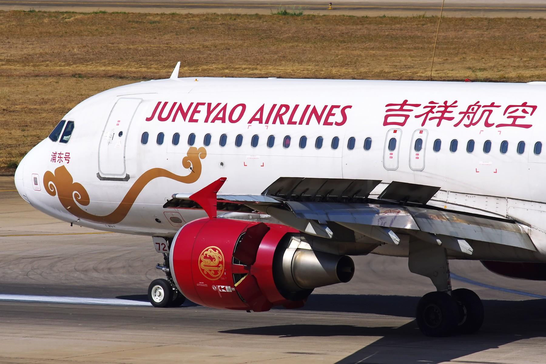 Re:[原创][吉祥航空年度摄影大赛] 吉祥航空------高原上的飒爽英姿 AIRBUS A320-200 B-6572 中国昆明巫家坝国际机场