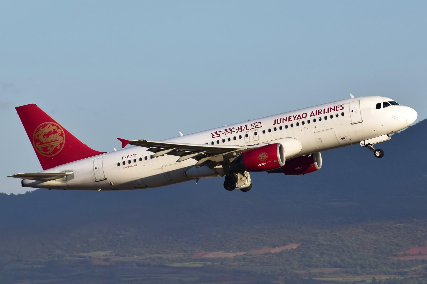 Re:[原创][吉祥航空年度摄影大赛] 吉祥航空------高原上的飒爽英姿 AIRBUS A320-200 B-6735 中国昆明长水国际机场