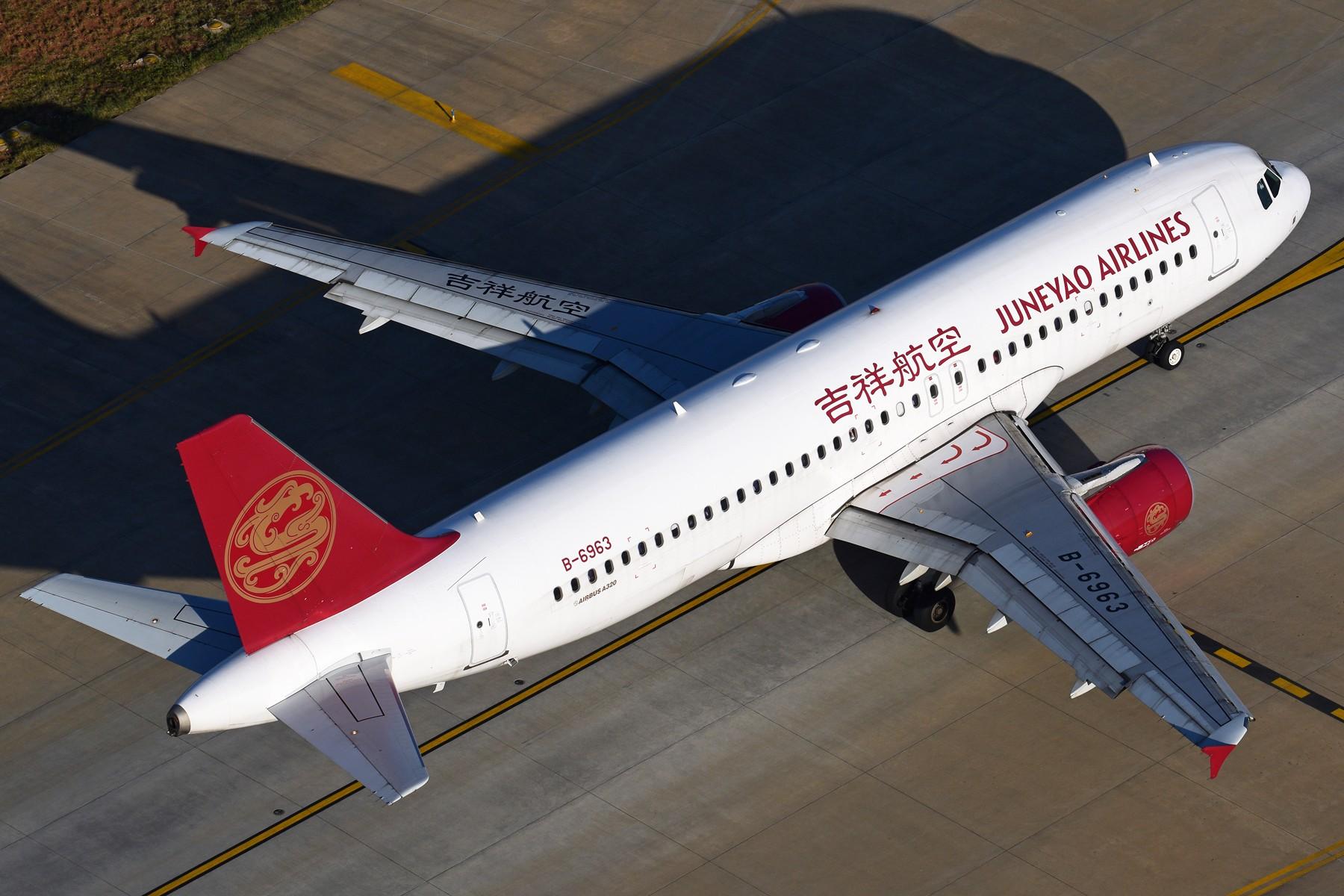 Re:[原创][吉祥航空年度摄影大赛] 吉祥航空------高原上的飒爽英姿 AIRBUS A320-200 B-6963 中国昆明长水国际机场