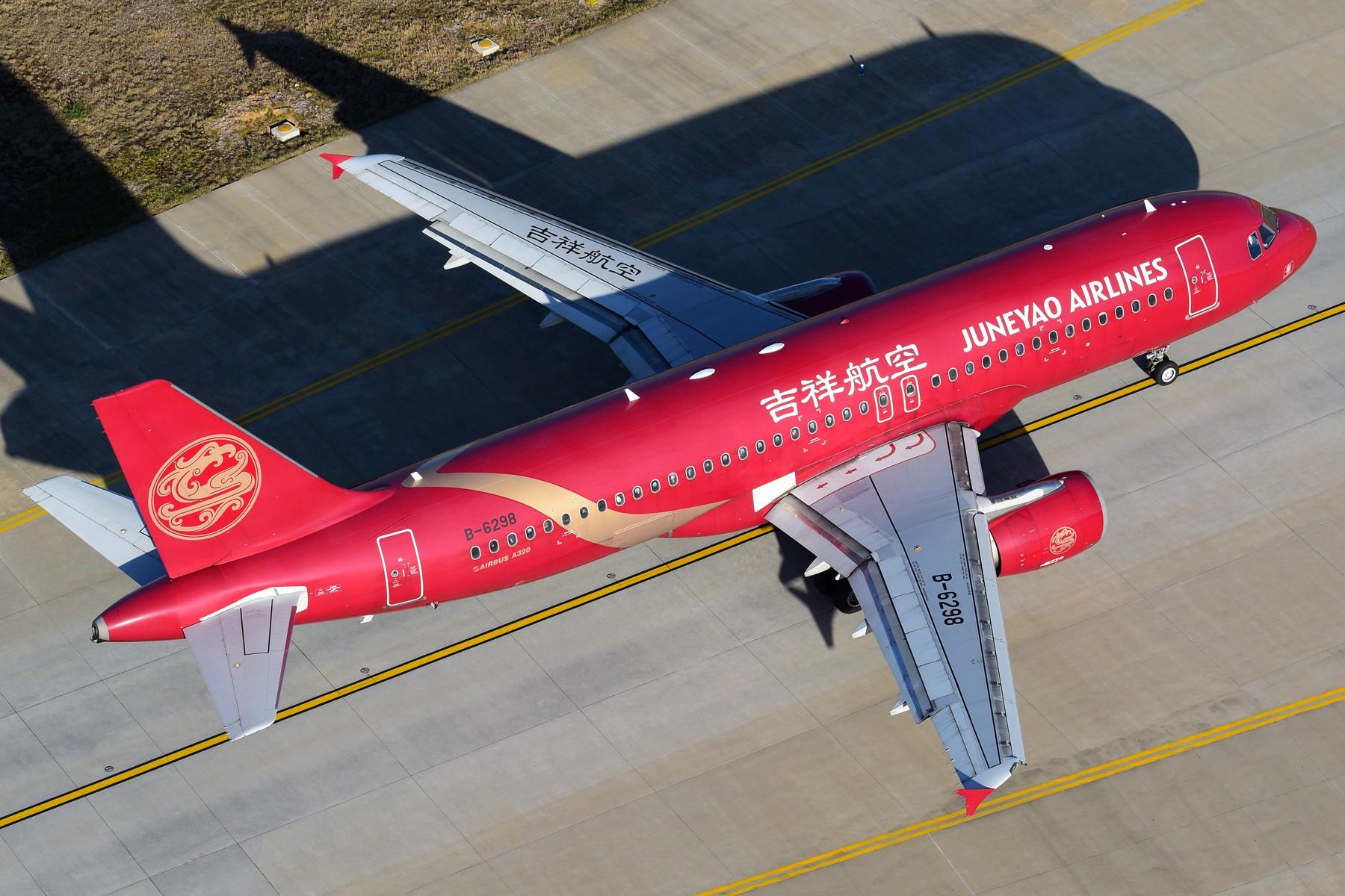 Re:[原创][吉祥航空年度摄影大赛] 吉祥航空------高原上的飒爽英姿 AIRBUS A320-200 B-6298 中国昆明长水国际机场