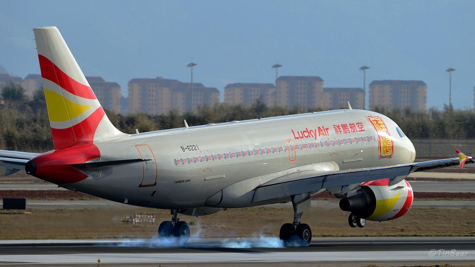 Re:[原创]【KMG】这烟,吸多了对肺不好,擦多了对轮胎不好 AIRBUS A319-100 B-6221 中国昆明长水国际机场