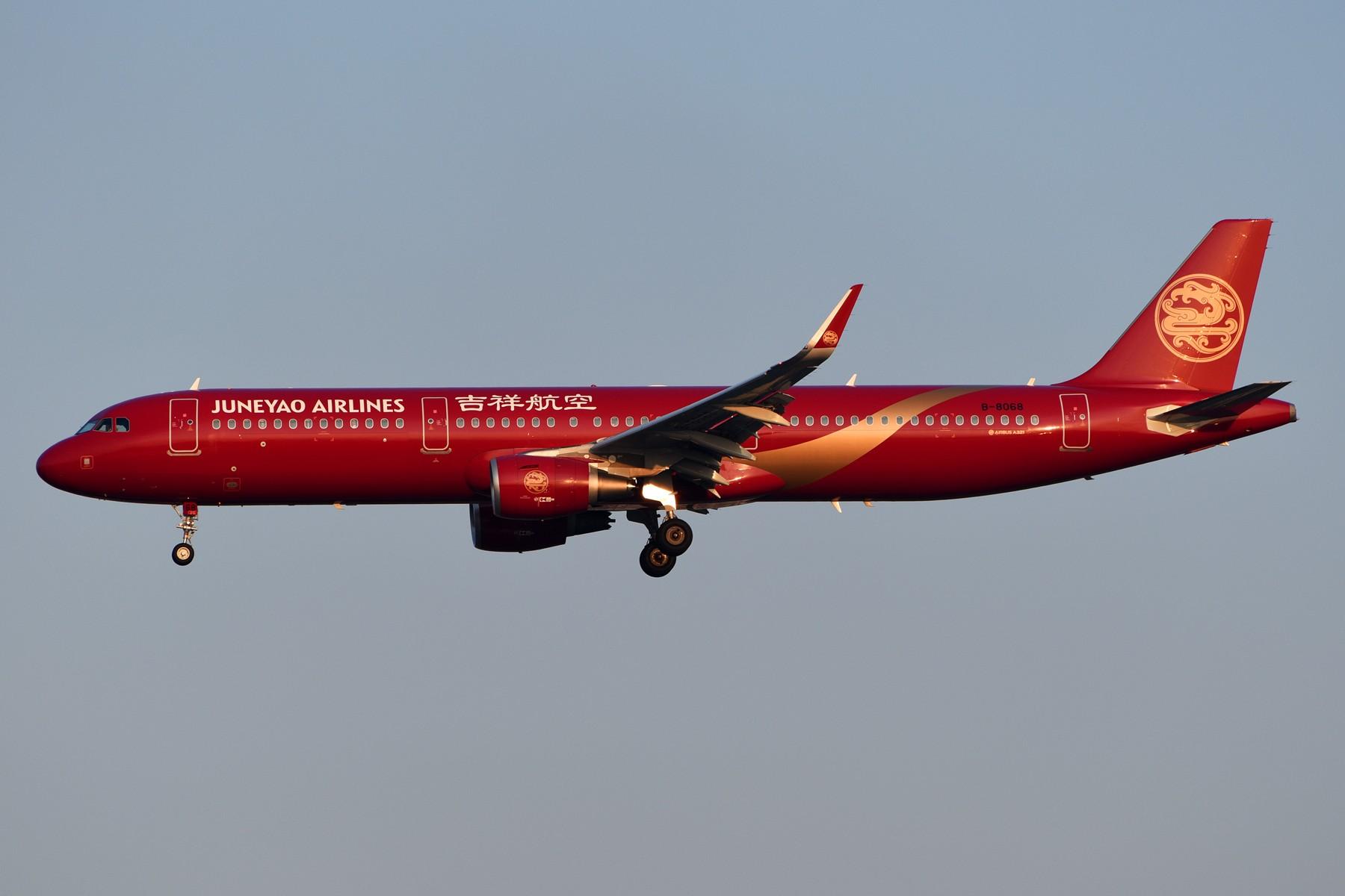 """【""""盛开的梦想""""吉祥航空年度摄影作品投稿大赛】掐着截止时间也来一发! AIRBUS A321-200 B-8068 中国上海虹桥国际机场"""