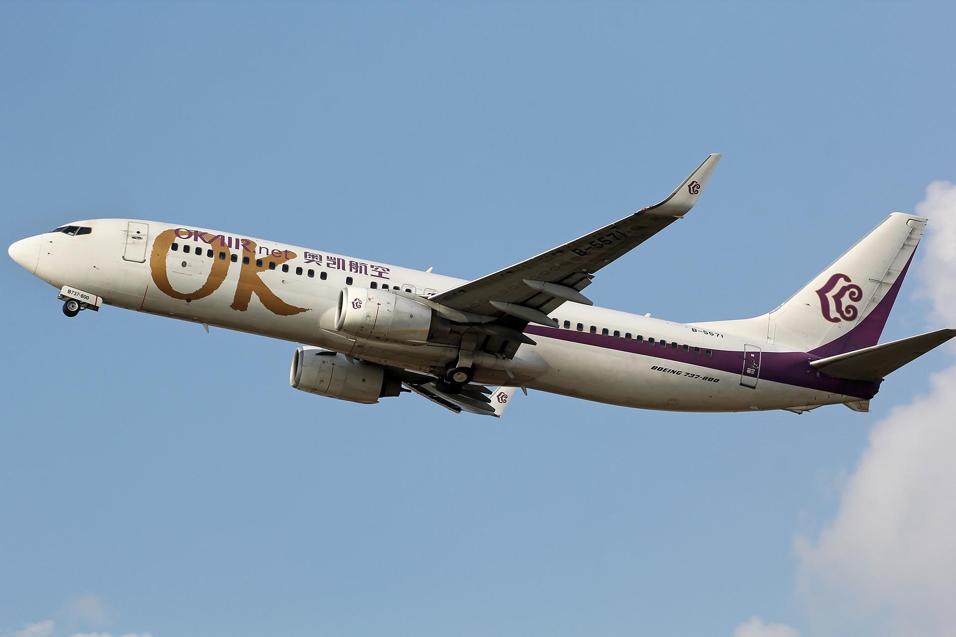 Re:[原创][DLC]。。。DLC & SYX。。。 BOEING 737-800 B-5571 中国三亚凤凰国际机场