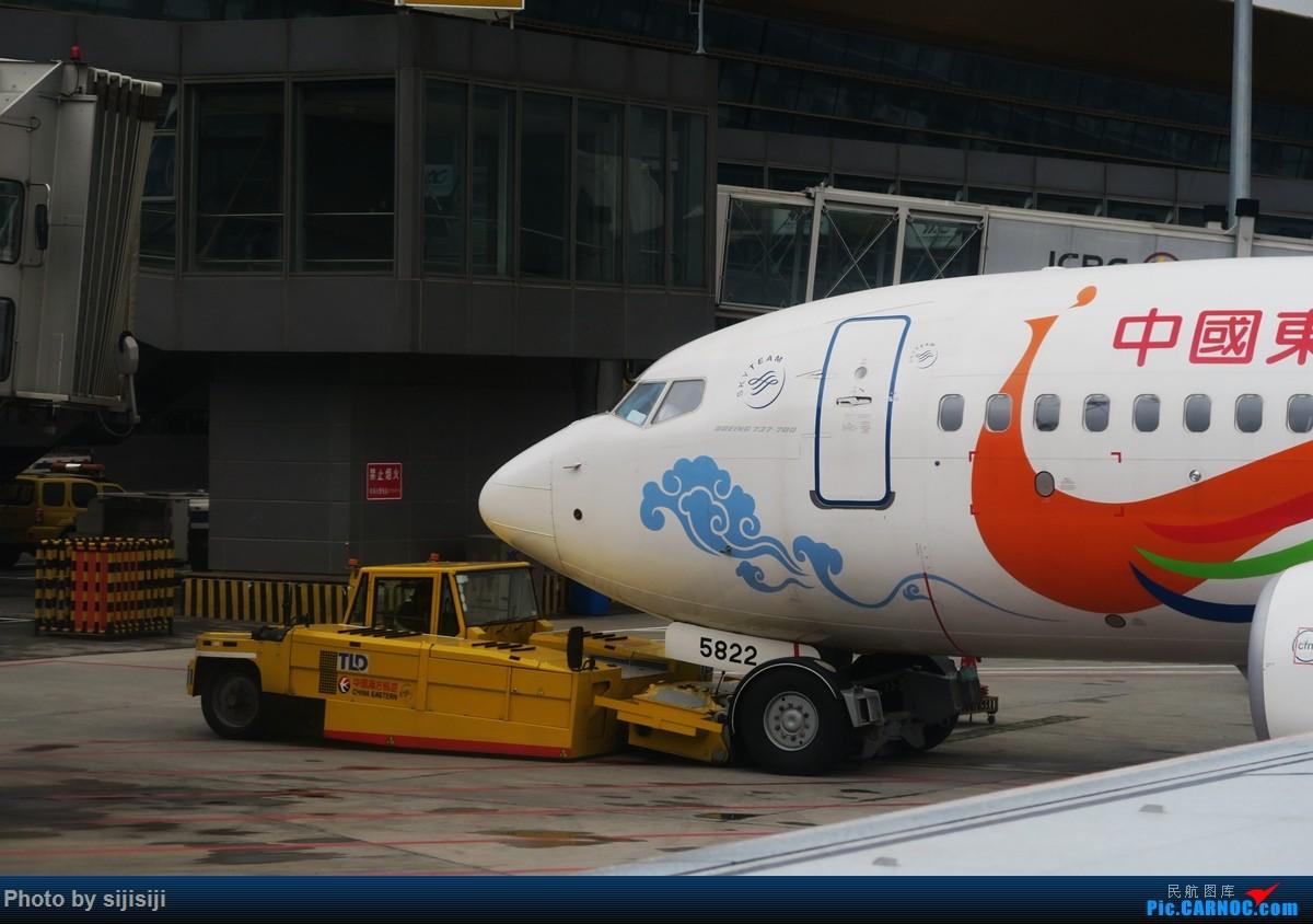 Re:[原创]【NNG飞友星星游记:打个飞的去腾冲】自然人文相媲美,风景如画令人醉,返程遭遇无理刁难,无奈造就人生首次误机 BOEING 737-700 B-5822 中国昆明长水国际机场