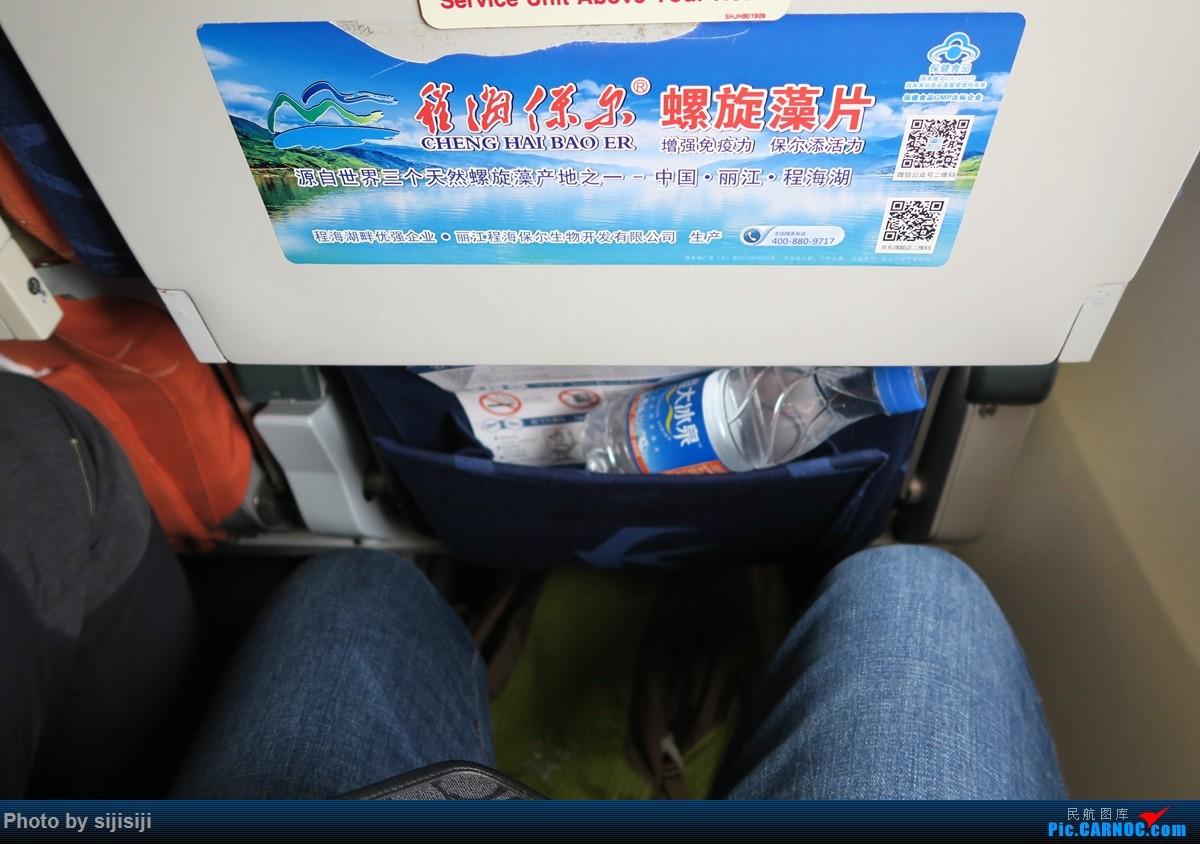Re:[原创]【NNG飞友星星游记:打个飞的去腾冲】自然人文相媲美,风景如画令人醉,返程遭遇无理刁难,无奈造就人生首次误机 BOEING 737-700 B-2640 中国昆明长水国际机场
