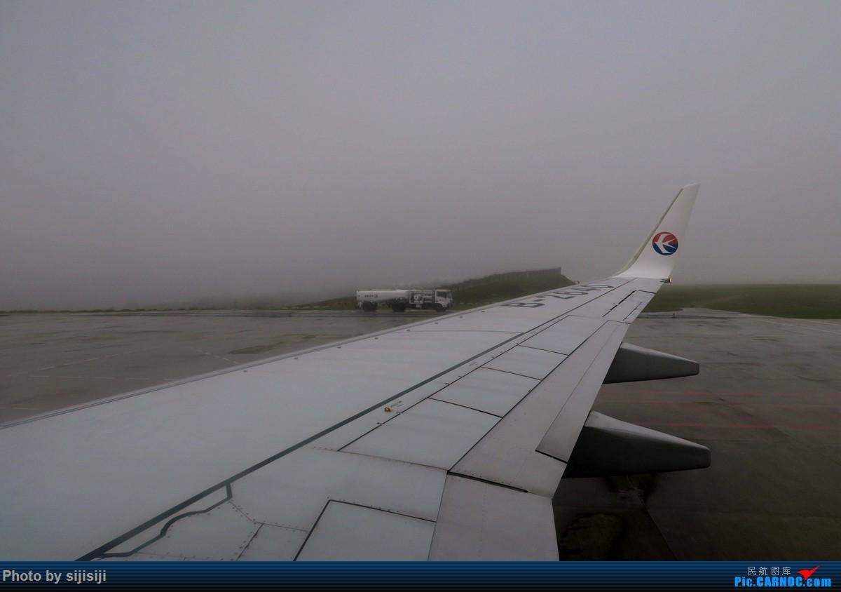 Re:[原创]【NNG飞友星星游记:打个飞的去腾冲】自然人文相媲美,风景如画令人醉,返程遭遇无理刁难,无奈造就人生首次误机 BOEING 737-700 B-2640 中国腾冲驼峰机场
