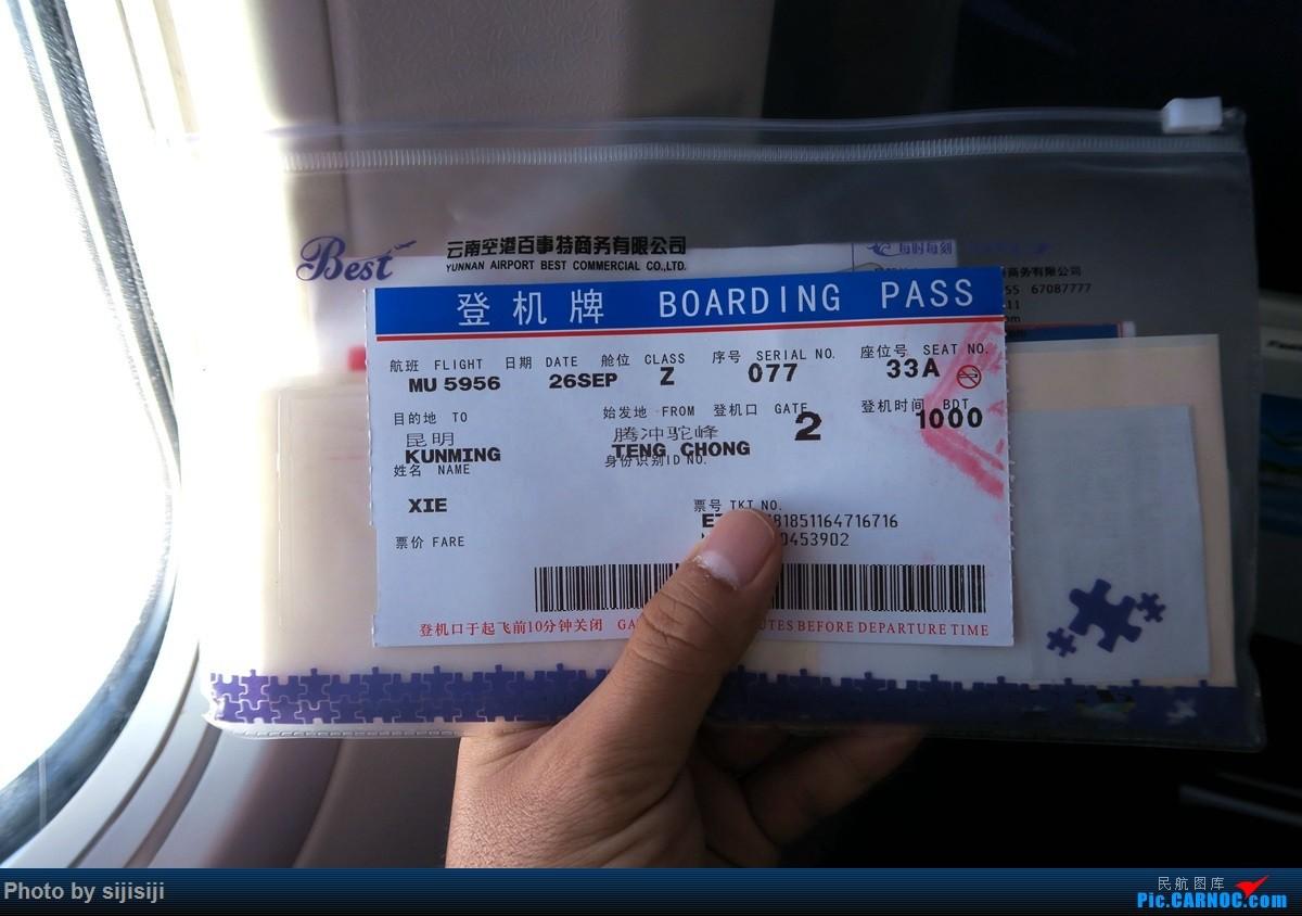 Re:[原创]【NNG飞友星星游记:打个飞的去腾冲】自然人文相媲美,风景如画令人醉,返程遭遇无理刁难,无奈造就人生首次误机 BOEING 737-700 B-5816 中国腾冲驼峰机场