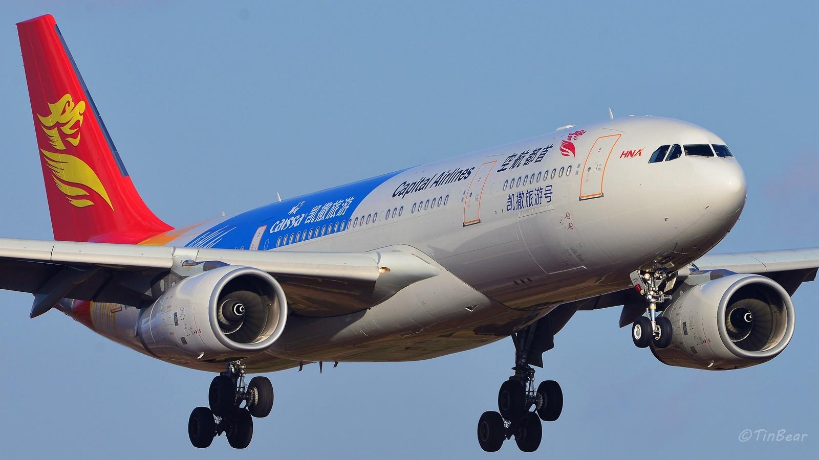 """[原创]""""凯撒""""游长水 AIRBUS A330-200 B-8221 中国昆明长水国际机场"""