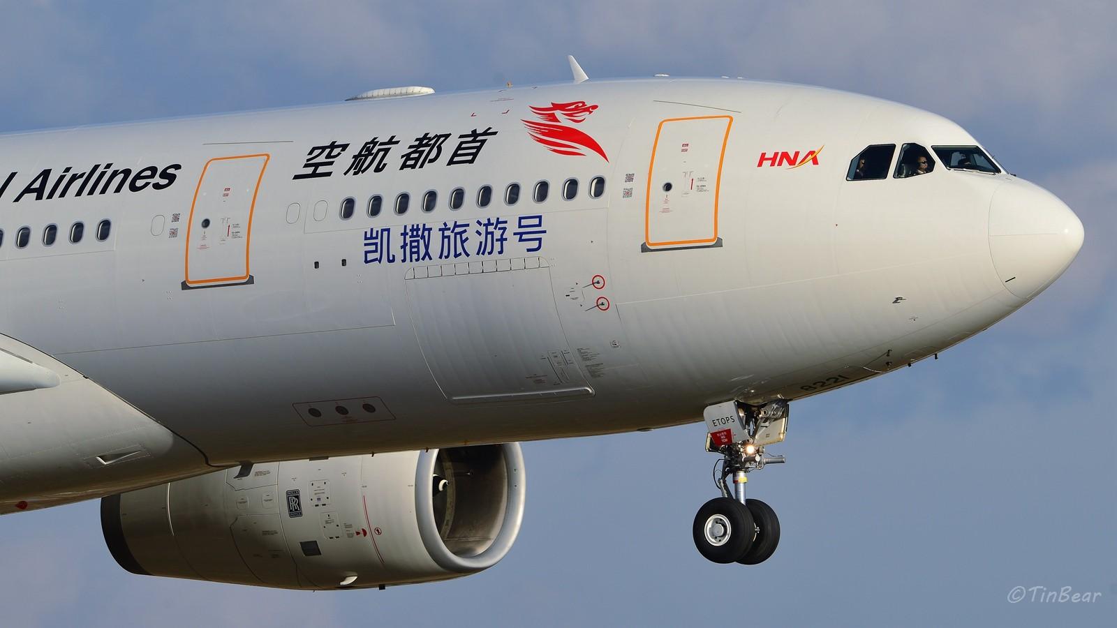 """Re:[原创]""""凯撒""""游长水 AIRBUS A330-200 B-8221 中国昆明长水国际机场"""