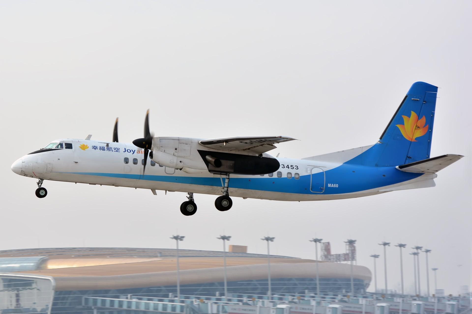 [原创]【多图党】除了电风扇就是常规货大图 XIAN AIRCRAFT MA 60 B-3453 中国合肥新桥国际机场