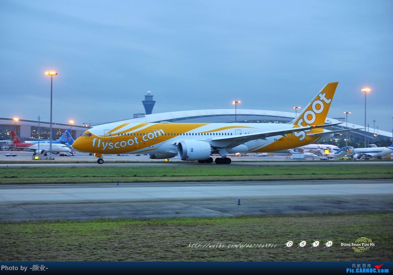 Re:[原创]记录曾经拍过的878 BOEING 787-8 9V-OFC 中国广州白云国际机场