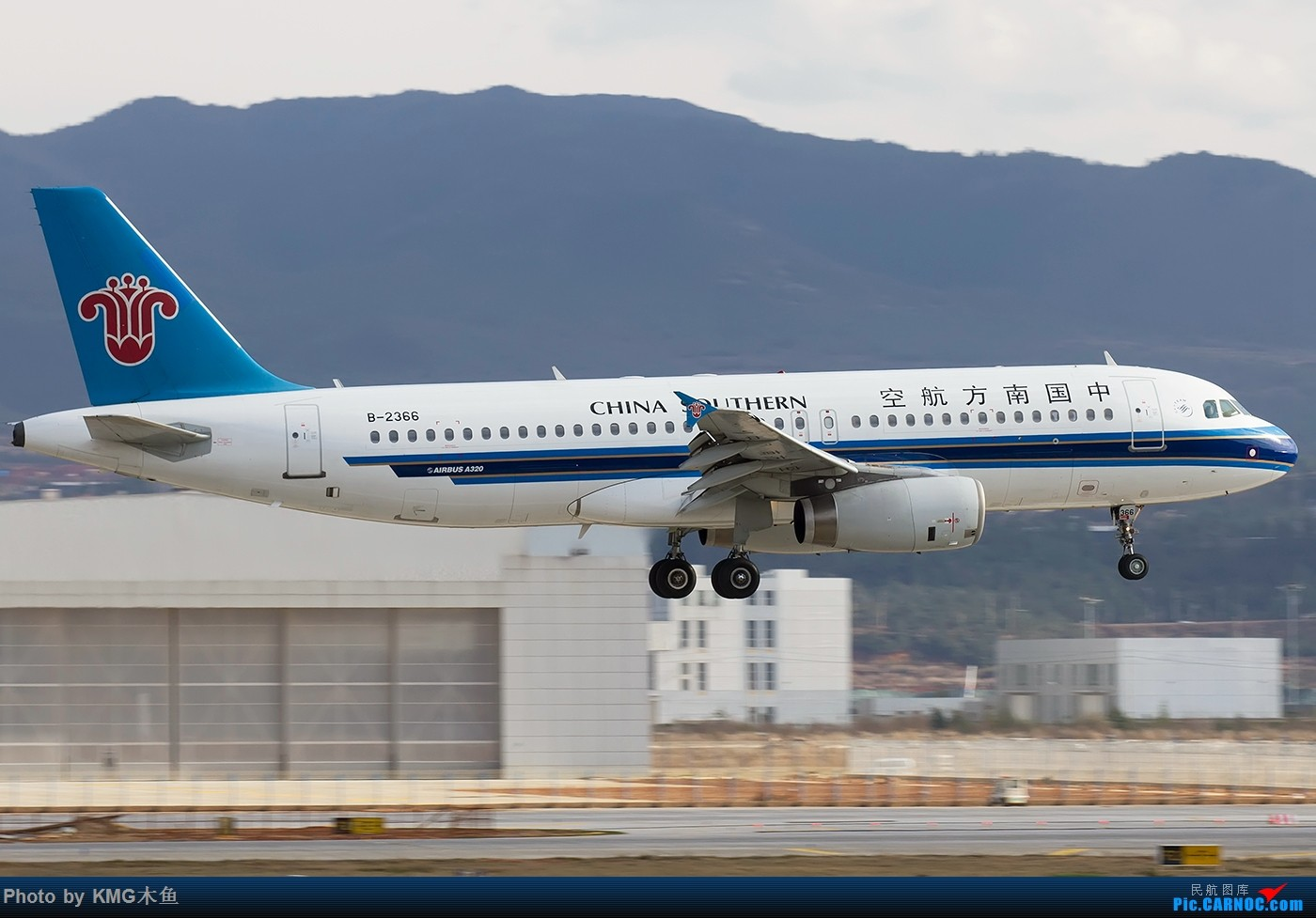Re:[原创]【KMG】【昆明飞友会-KMG木鱼】2016年一月的周末从白天拍到天黑,临走时还来了一架波音777 AIRBUS A320-200 B-2366 中国昆明长水国际机场