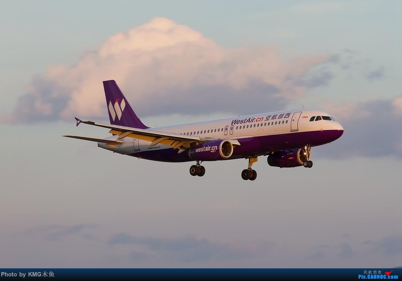 Re:[原创]【KMG】【昆明飞友会-KMG木鱼】2016年一月的周末从白天拍到天黑,临走时还来了一架波音777 AIRBUS A320-200 B-6763 中国昆明长水国际机场