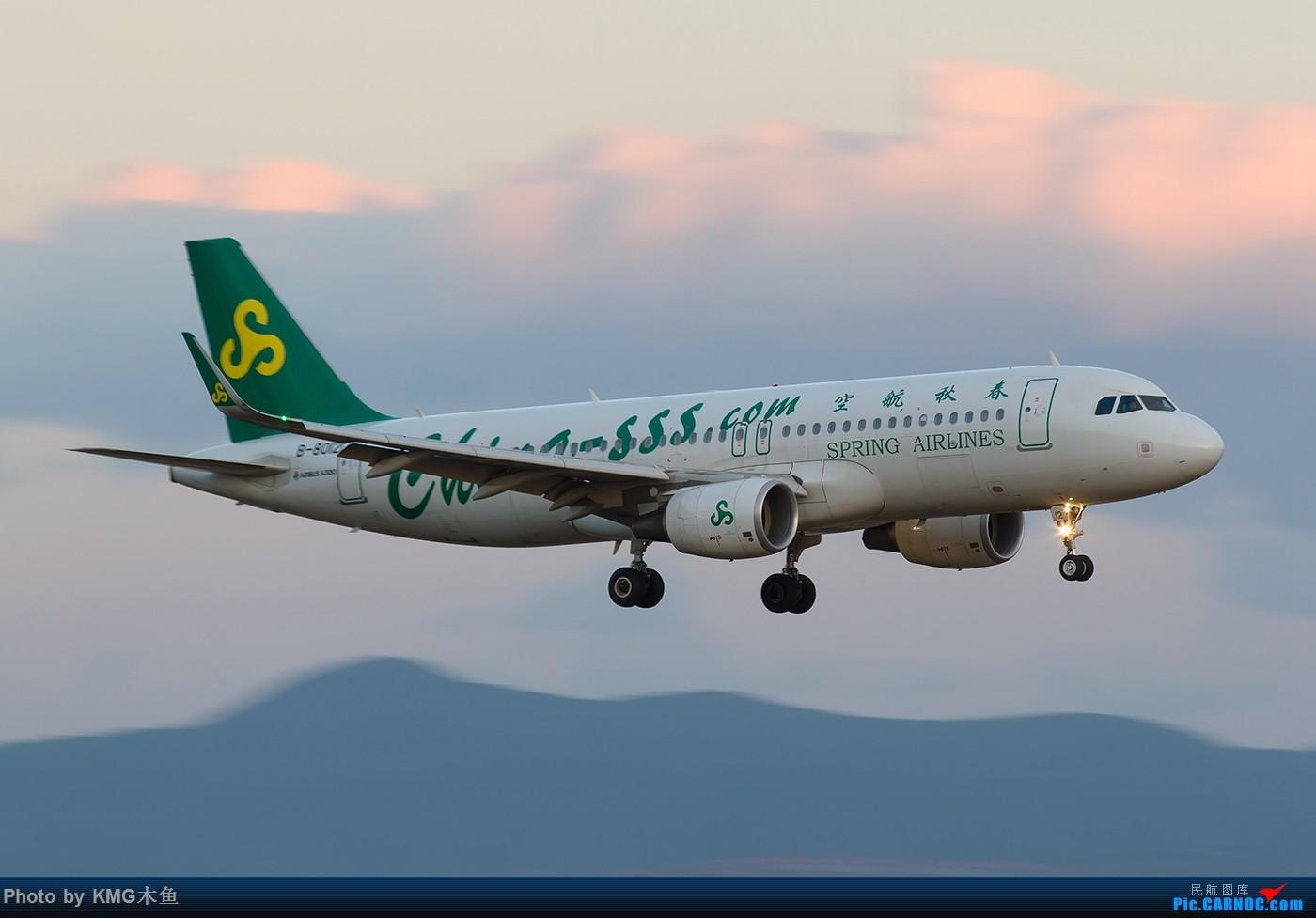 Re:[原创]【KMG】【昆明飞友会-KMG木鱼】2016年一月的周末从白天拍到天黑,临走时还来了一架波音777 AIRBUS A320-200 B-8012 中国昆明长水国际机场