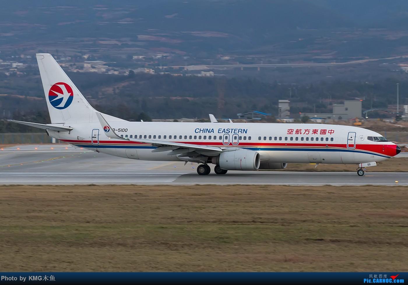 Re:[原创]【KMG】【昆明飞友会-KMG木鱼】2016年一月的周末从白天拍到天黑,临走时还来了一架波音777 BOEING 737-800 B-5100 中国昆明长水国际机场