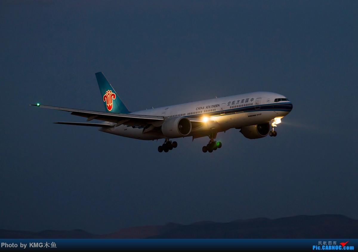 Re:[原创]【KMG】【昆明飞友会-KMG木鱼】2016年一月的周末从白天拍到天黑,临走时还来了一架波音777 BOEING 777-200 B-2053 中国昆明长水国际机场