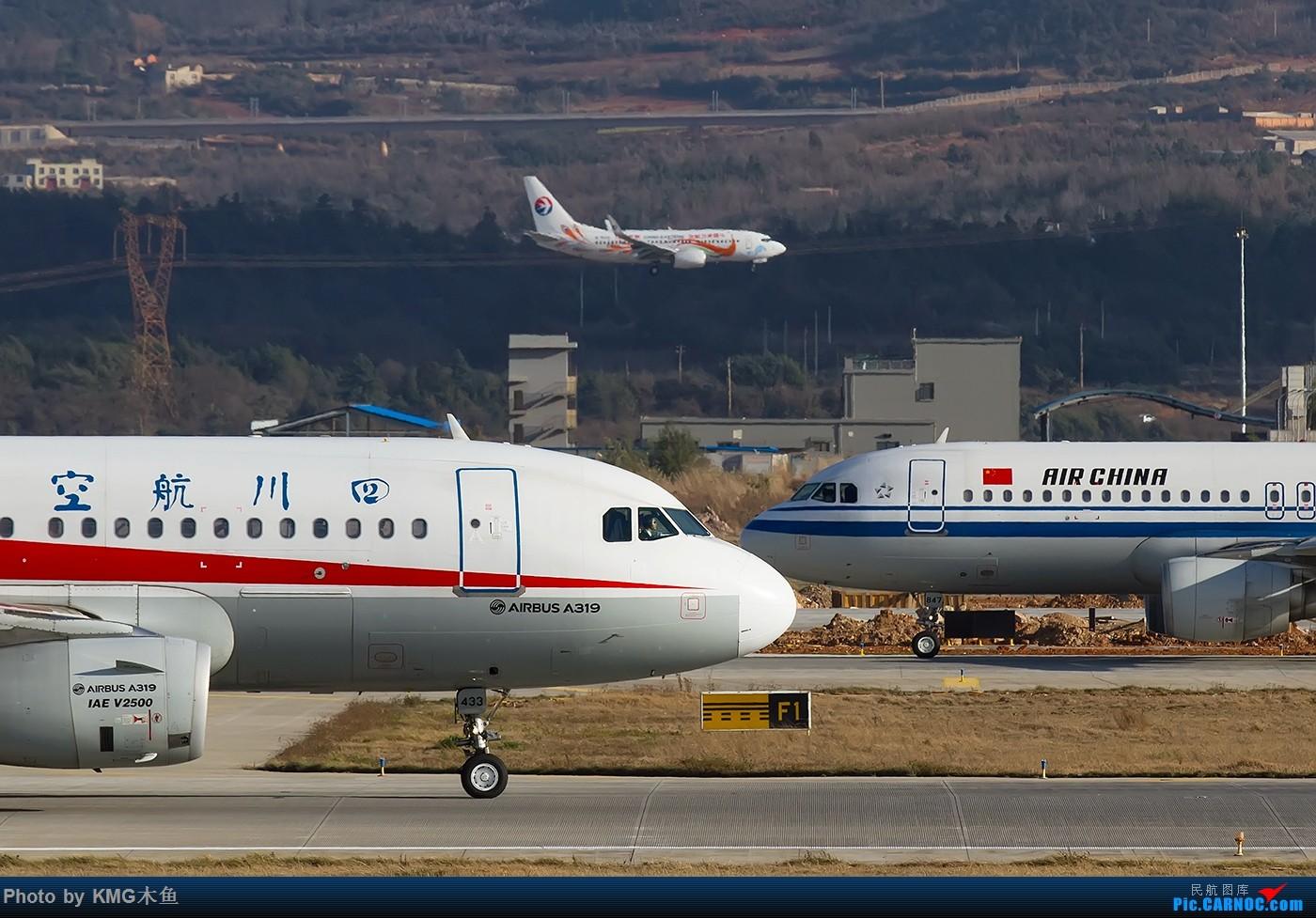 Re:[原创]【KMG】【昆明飞友会-KMG木鱼】2016年一月的周末从白天拍到天黑,临走时还来了一架波音777 AIRBUS A319-100 B-6433 中国昆明长水国际机场