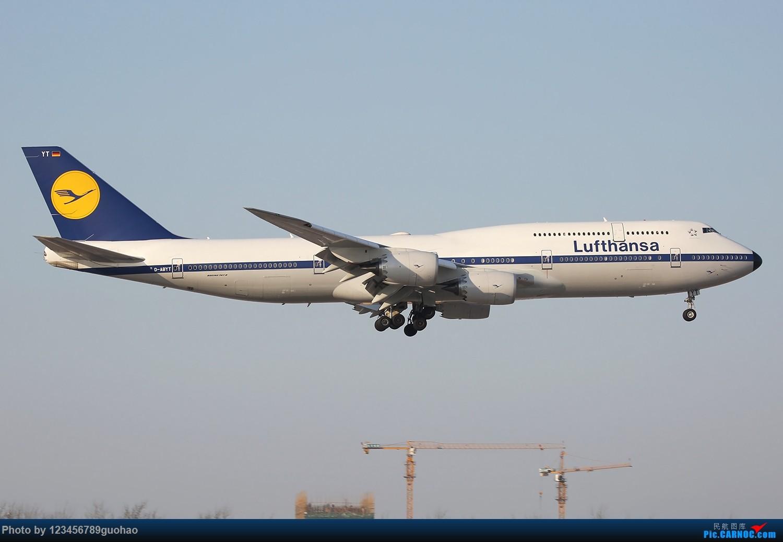 [原创]汉莎复古迎来送往 BOEING 747-8I D-ABYT 北京首都机场
