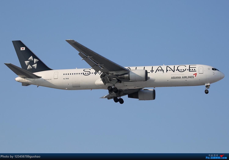 [原创]韩亚763星星迎来送往附送东航SKYTEAM BOEING 767-300 HL7516 北京首都机场