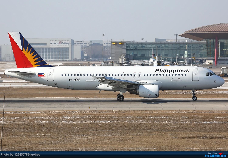 Re:[原创]川农100附送杂图一批 AIRBUS A320-200 RP-C8612 北京首都机场