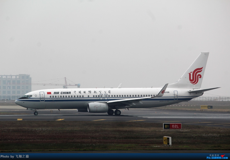 Re:[原创]CKG拍机(新年第一拍,川农th100,巧遇海航长安银行,小门神彩绘) BOEING 737-800 B-6106 重庆江北国际机场