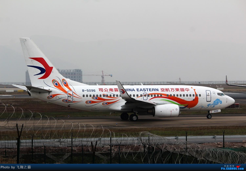 Re:[原创]CKG拍机(新年第一拍,川农th100,巧遇海航长安银行,小门神彩绘) BOEING 737-700 B-5096 重庆江北国际机场