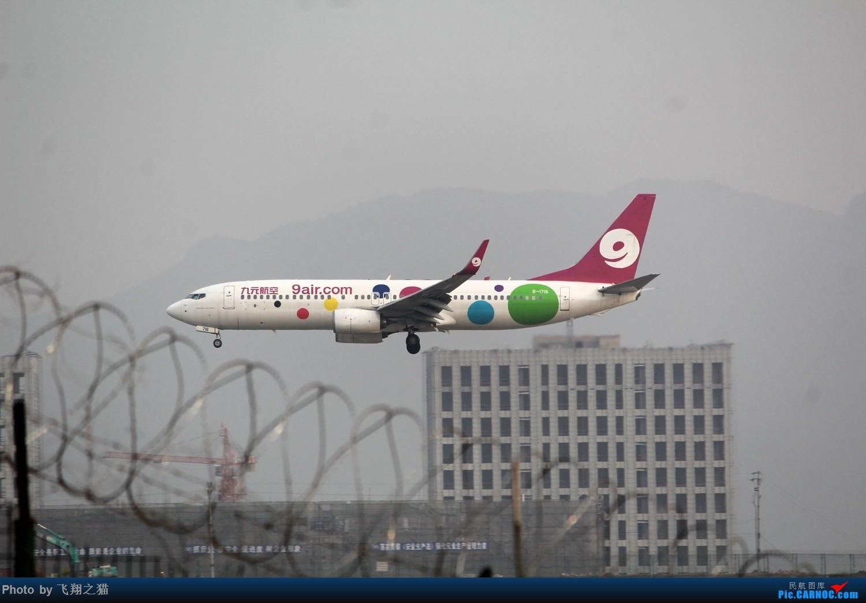 Re:[原创]CKG拍机(新年第一拍,川农th100,巧遇海航长安银行,小门神彩绘) BOEING 737-800 B-1716 重庆江北国际机场