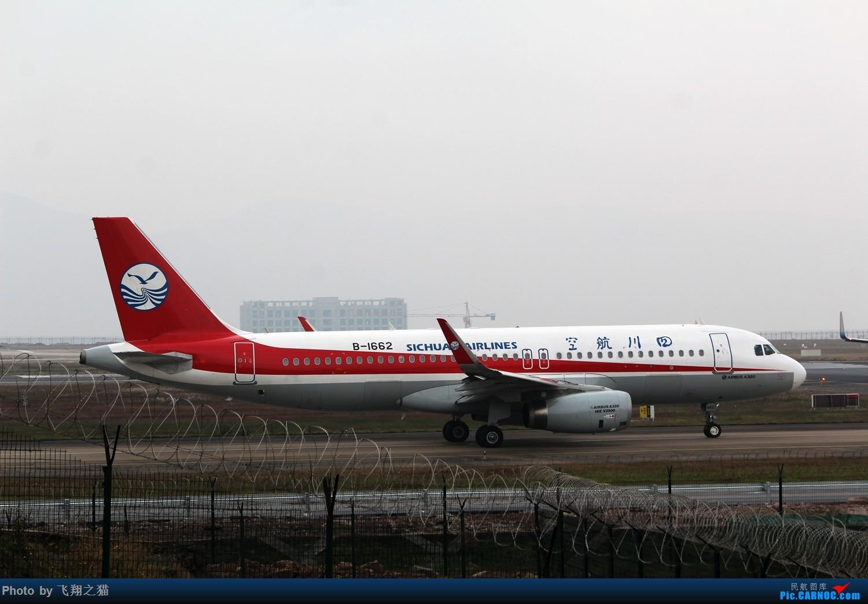 Re:[原创]CKG拍机(新年第一拍,川农th100,巧遇海航长安银行,小门神彩绘) AIRBUS A320-200 B-1662 重庆江北国际机场