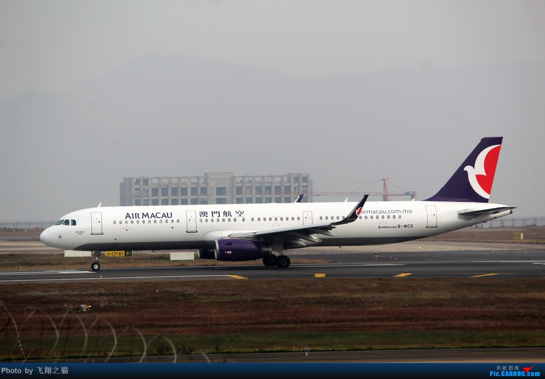 Re:[原创]CKG拍机(新年第一拍,川农th100,巧遇海航长安银行,小门神彩绘) AIRBUS A321 B-MCD 重庆江北国际机场